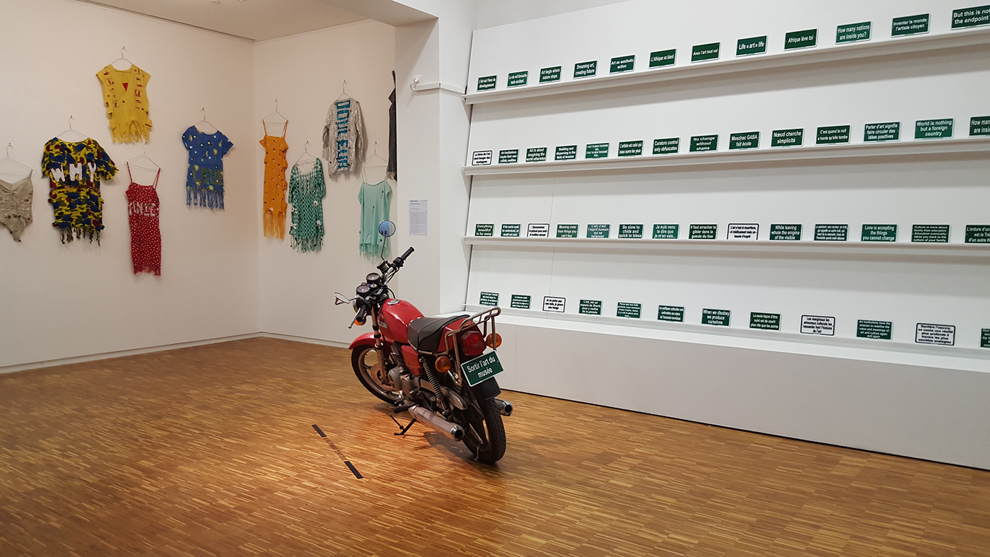 Meschac Gaba - Exhibition view - oN/oFF, Centre Pompidou, Paris, 2016