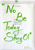 Otobong Nkanga - No Be Today Story O